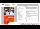 Видеосовет 9 Лексика и грамматика Задания 32 38