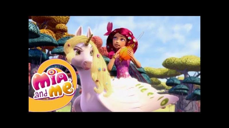 Мия и Я 1 сезон 1516 серия - Мисс всезнайка | Мультики для детей про эльфов, единорогов