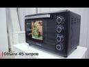 GURMAN GR-450-2H электрическая печь-ростер