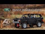 Range Rover Classic 3d LEGO [ MOC ]