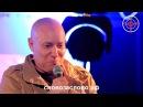 Всеволод Емелин - 20 апреля 2003 года клуб Zavtra