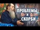 ОН не ошибётся не забудет ОН знает Когда надо и Как Головин Владимир 26 11 2017