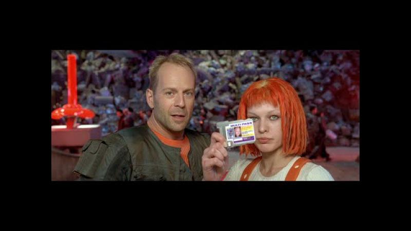Вы люди ─ такие странные ─ фрагмент из фильма Люка Бессона ─ Пятый элемент смотреть онлайн без регистрации