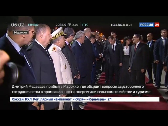 Новости на «Россия 24» • Сезон • Дмитрий Медведев прилетел в Марокко » Freewka.com - Смотреть онлайн в хорощем качестве
