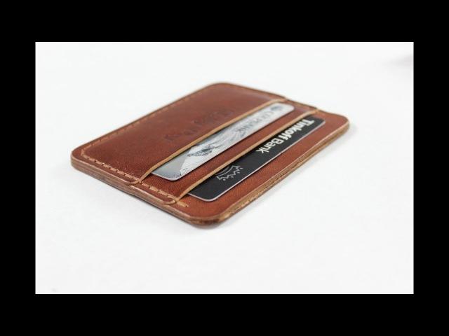 Визитницакартхолдер из кожи своими руками. Leather cardholder. Avancorpo