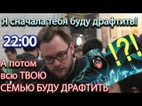 Draft Masters M25 с Дмитрием! Magic online DRAFT