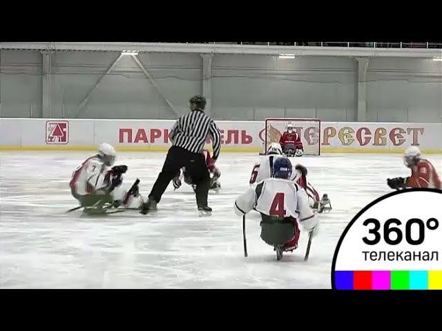 Всероссийские соревнования по паралимпийским видам спорта стартуют в Подмосковном Пересвете