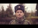 Титры армии Железнодорожные войска 2017