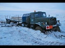 Зверская мощь легендарного грузовика КРАЗ 255 Б чудо советского машиностроения KrAZ 255 off road