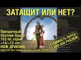 1 000 000 рублей за перса -