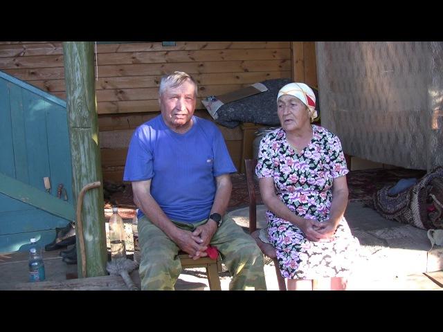 Василий Фадеевич и Мария Дмитриевна Вершинины. Скакал казак через долину