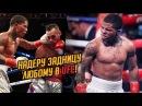 Ученик Мейвезера рвется в UFC | Джервонта Дэвис хочет дебютировать в ММА