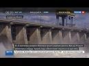 Новости на «Россия 24» • Уровень Волги поднимется на 1 метр из-за сброса воды Жигулевской ГЭС