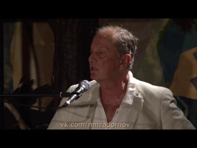 Михаил Задорнов последний концерт в Гнезде глухаря 14 10 16