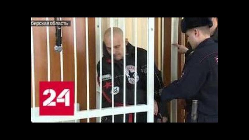 Вести. Дежурная часть от 01.02.18 (21:20) - Россия 24