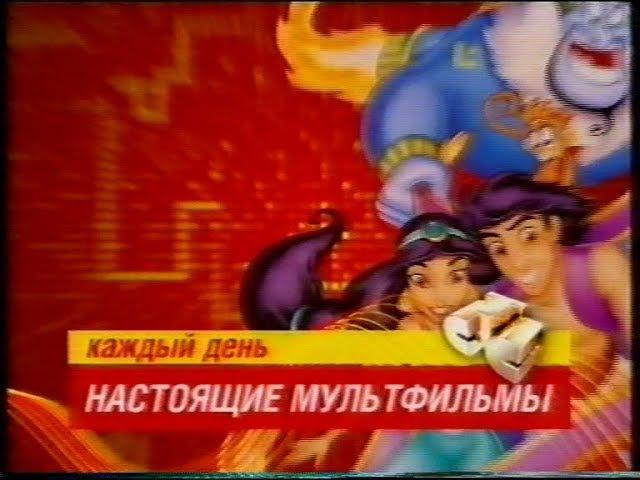 Настоящие мультфильмы (СТС, 28.11.2006) Анонс