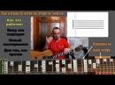 как играть по нотам на гитаре не зная нот упрощенное объяснение