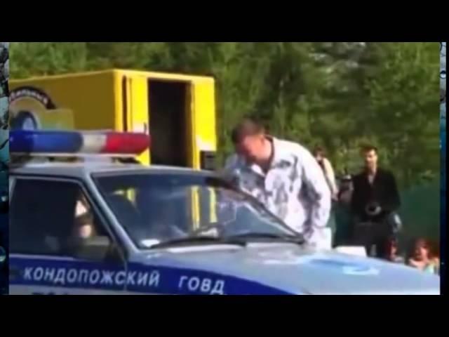 Подборка смешных приколов с МЕНТАМИ ПОЛИЦИЯ ГАИ МИЛИЦИЯ A selection of funny jokes with cops 1