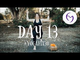 Виньяса для всего тела - День 13 - Йога-решение 30. Total Body Vinyasa Flow Day 13 With Fightmaster Yoga