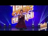 «Ты супер! Танцы». Финал — в эту субботу в 21:00 на НТВ