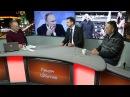 Россия имеет право на правду о Путине
