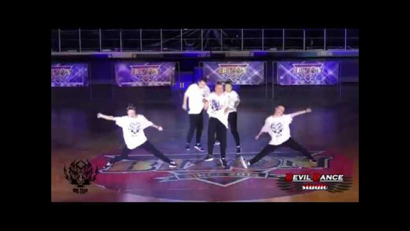 DDS TEAM - 1 place street show small group / Bizon