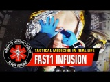 MEDIVAC exercise in Mi-17 helicopter, FAST1 intraosseous infusion Czech Republic