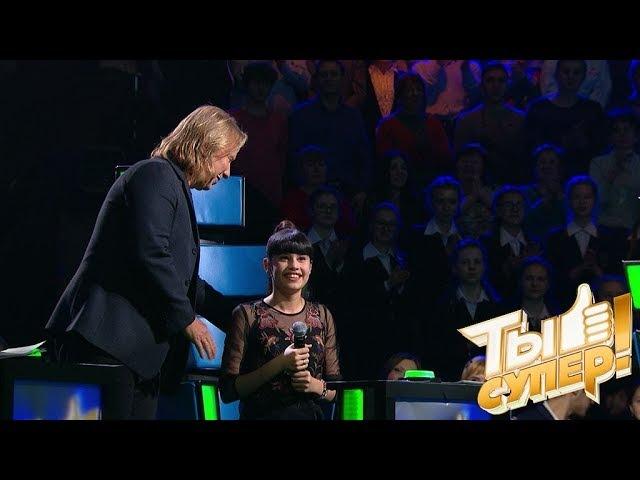 Рождение новой звезды: невероятный голос Дианы заставил жюри аплодировать стоя