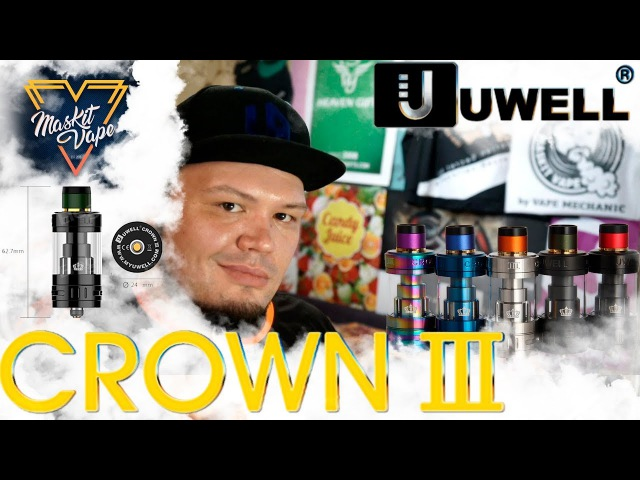 UWELL Crown 3   Таких уже нет и скоро совсем не будет 😎😤