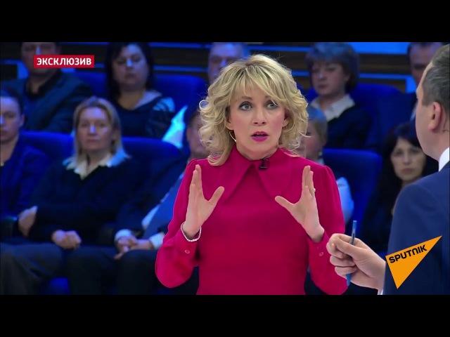 Мария Захарова ответила Терезе Мэй: Это что за разговор вообще?-14-03-18