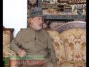 Ийманан шовда.Х-А.Кадыров отвечает на смс-вопросы Чечня.