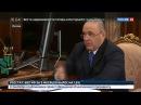 Новости на Россия 24 ФНС перечислила в бюджет более 14 триллионов рублей