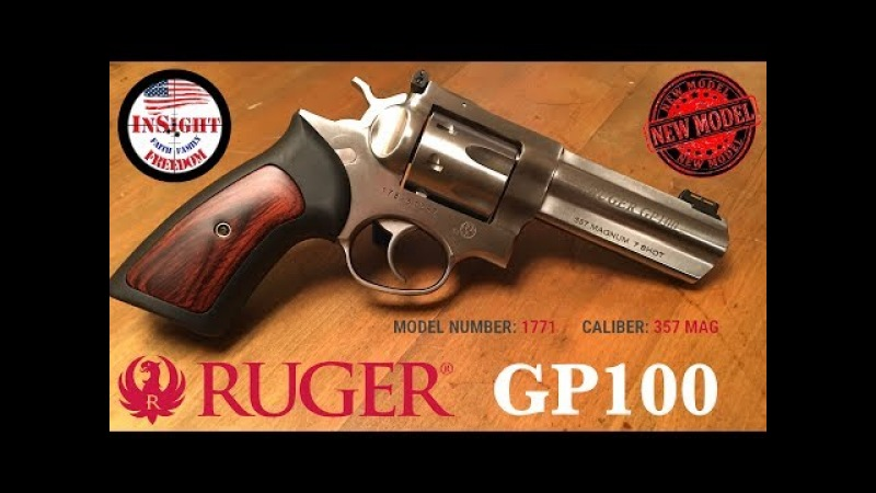 ALL NEW Ruger GP100 Model 1771