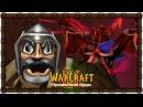 4 ПЕРВАЯ КРОВЬ / Вторжение в Азерот - Warcraft 3 Пришествие Орды прохождение