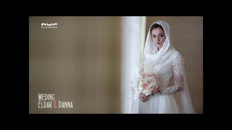 Свадьба Эльдара и Данны Wedding / Eldar Danna