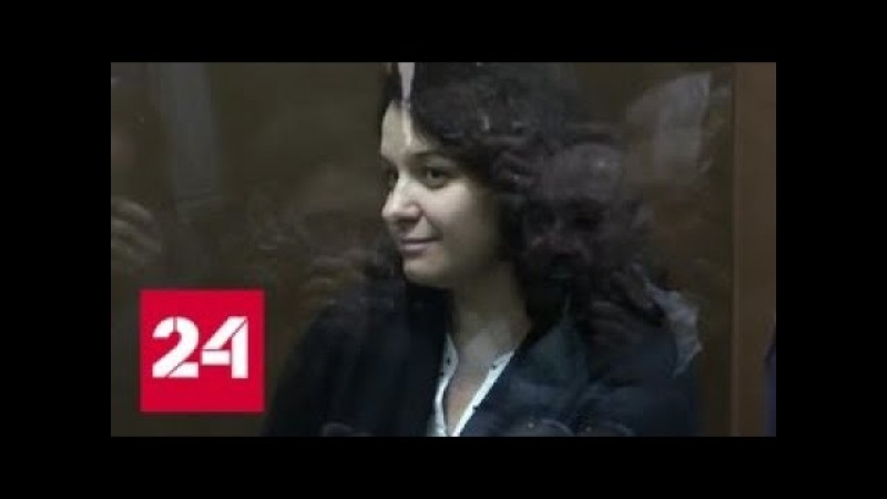 Новые детали в деле врача-гематолога Елены Мисюриной - Россия 24