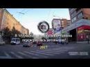 В Мурманске на проспекте перевернулась автовышка 2017