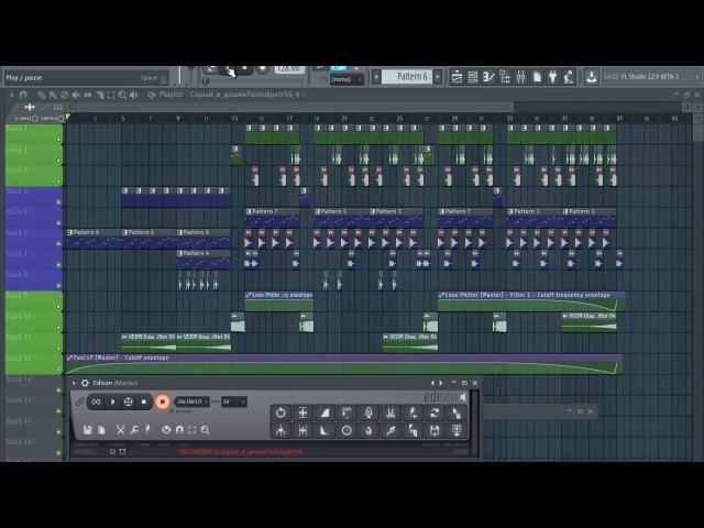 GTNKillerz Музыка из ничего Music from nothing FL Studio 12 EDM Серега и дошик