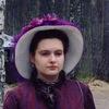 Yulia Fokina