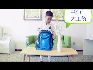 популярные новые для подростков мальчиков и девочек большая емкость школьный рюкзак Водонепроницаемый портфель Дети Книга