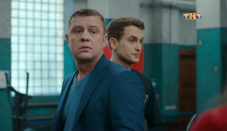 Улица, 1 сезон, 65 серия (24.01.2018)