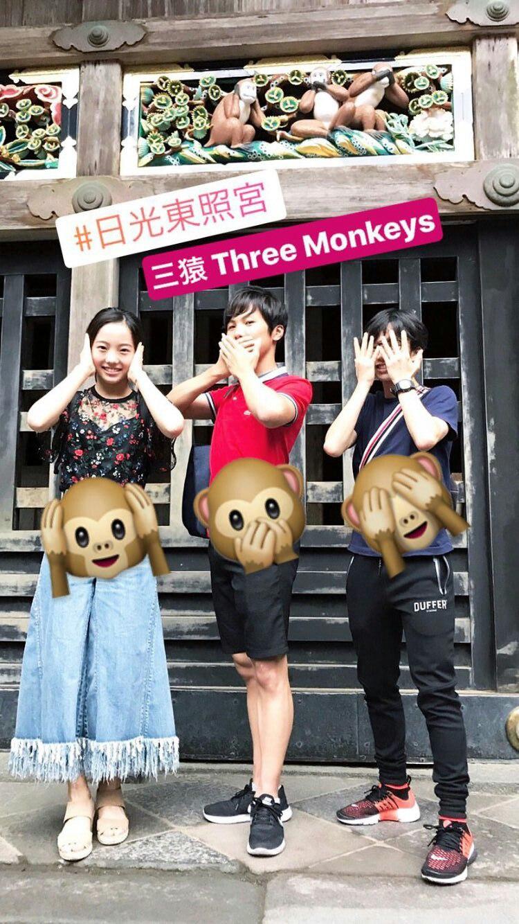 Япония, такая Япония - Страница 16 Ga_osklQc9M
