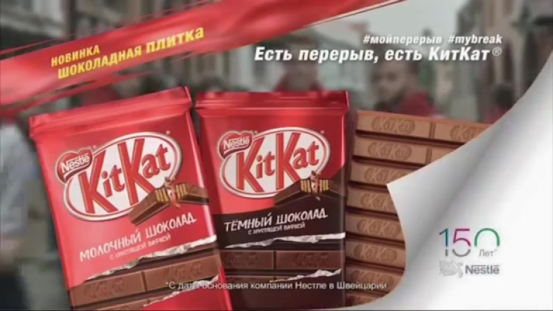 stp analysis kitkat Sign in - google accounts.