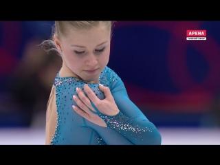 World Championships 2018. Ladies - FР. Dasa GRM