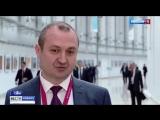 Соглашение на реализацию крупного проекта по освоению побережья Азовского моря