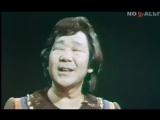 Песня влюбленного якута - Кола Бельды 1977