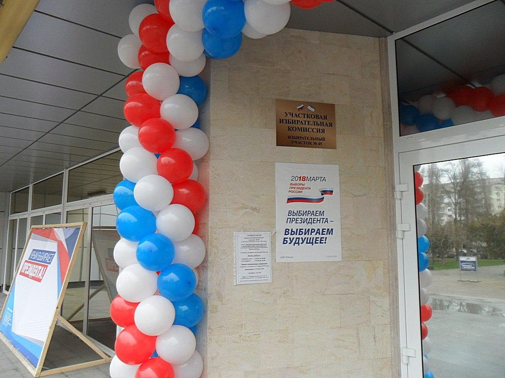 Как прошли выборы президента в Армянске, статистика голосования