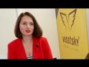 Отзыв исполнительного директора компании Visotsky Консалтинг о косметике Kapous Professional