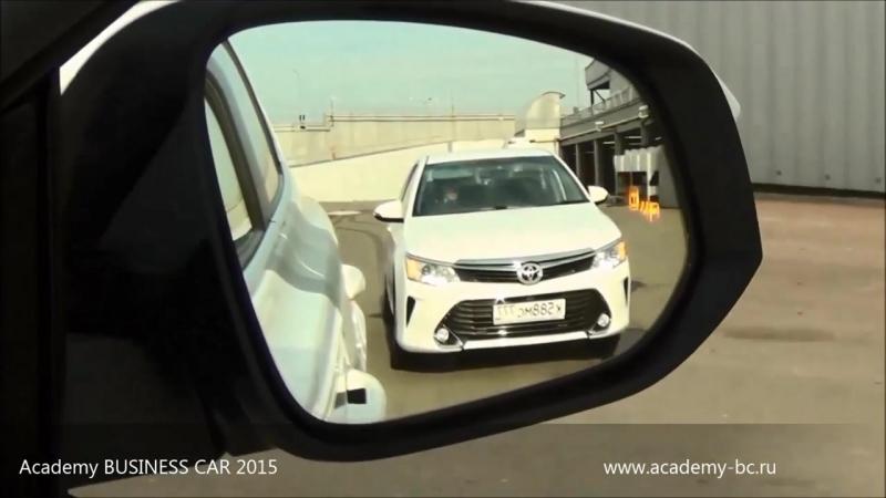 Blind Spot Monitor (BSM) Система мониторинга слепых зон автомобиля.