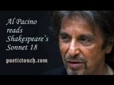 William Shakespeare Sonnet 18. Read by Al Pacino
